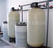 石家庄软化水装置