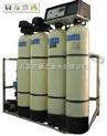 石家庄软化水处理设备