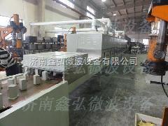 海南椰子干干燥杀菌设备/微波椰子干烘干干燥设备