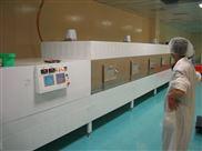 微波综合食品干燥杀菌设备