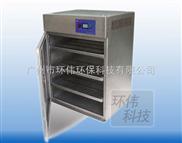 hw-gs-食品厂瓶子灭菌臭氧消毒柜(机)