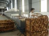 西藏木材干燥杀菌设备/微波木材烘干设备/定制木材干燥设备