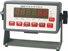 2000A测力仪显示控制器