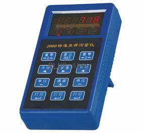 2000H测力仪专用显示控制器