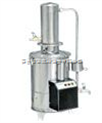 斷水自控不銹鋼蒸餾水器