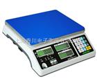 ACS-XC-3B3kg電子計數秤