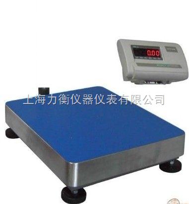 无线电子秤,上海力衡电子称