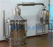 第五代多功能酿酒设备200型-酿酒设备 白酒设备 小型酿酒设备 家用酿酒设备 郑州一本机械