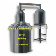第三代酿酒设备100型-白酒设备 酿酒设备 小型设备 啤酒设备 家用酿酒设备 郑州一本机械