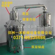 酿酒设备 白酒设备 家用酿酒设备 小型酿酒设备 郑州一本机械