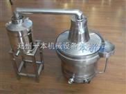 酿酒设备 白酒设备 小型酿酒设备 家用型酿酒设备 郑州一本机械