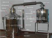 酿酒设备 白酒设备 小型酿酒设备 家用酿酒设备 郑州一本机械