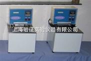 5-50L数显型高温恒温循环器