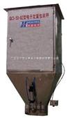 DCS-BZ-T型系列大米包裝秤