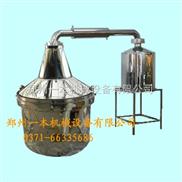 酿酒设备 白酒设备 小型酿酒设备 家用白酒设备 郑州一本机械