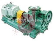 FZB氟塑料自吸泵-上海协晋