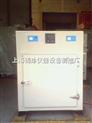 FB-3c防爆型数显鼓风干燥箱、老化箱、上海烘箱