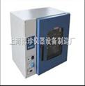 DHG-9023A臺式250度電熱恒溫鼓風干燥箱老化箱/恒溫箱/烘箱/實驗室烘箱