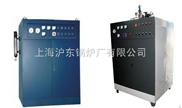 150kw電熱水鍋爐