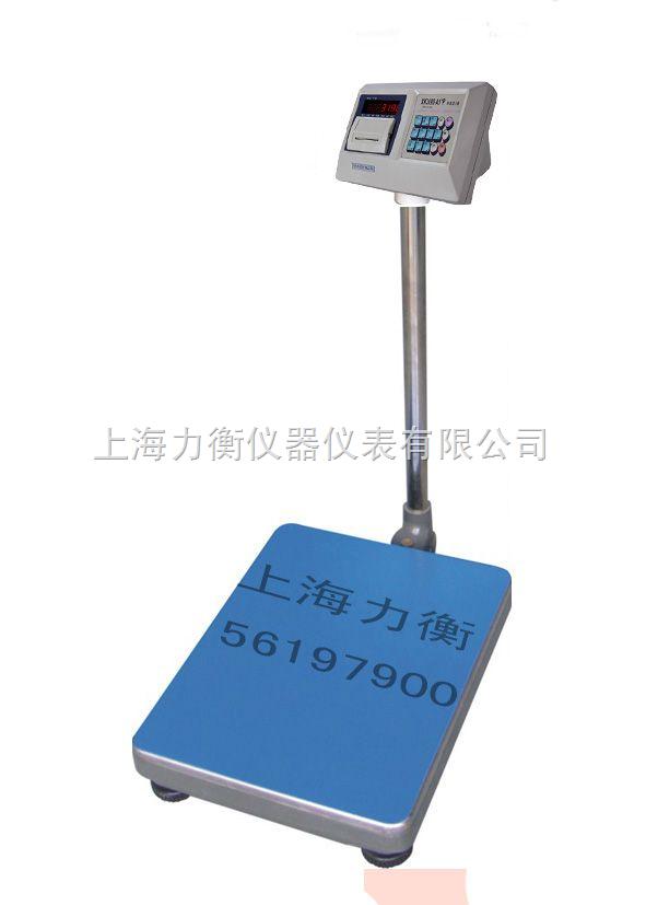 打印电子台秤*微型打印电子秤*一体打印秤