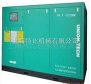 UNION-TECH德国维肯变频螺杆式空气压缩机UT VSD系列