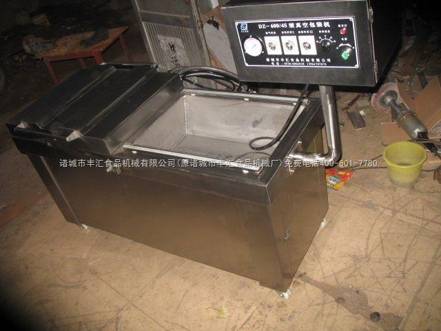dz-700-dz-700下凹式杂粮 真空包装机