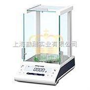 梅特勒-托利多MS16001LE进口天平的价格,上海勤酬总代理