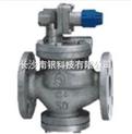 RP-8A 气体用减压阀 日本进口蒸汽阀门VENN阀天