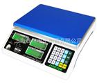 ACS-XC-B30公斤電子計數桌秤·高精度