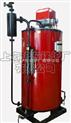 300kg燃油蒸汽鍋爐