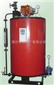 500kg燃油蒸汽鍋爐