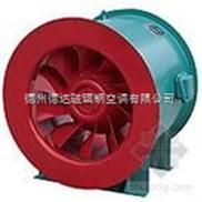 HL3-2A系列高效低噪声混流风机上海新品
