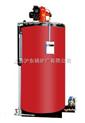 60萬大卡燃油熱水鍋爐