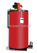 混凝土保养用燃油蒸汽锅炉