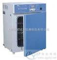 隔水式恒温培养箱|GHP-9160隔水式恒温培养箱生产供应商