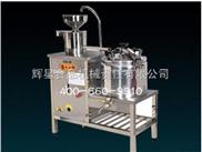 豆奶机 自动豆奶机 豆奶生产机 多功能豆奶机 北京豆奶机