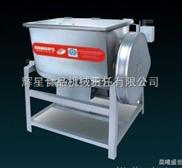 揉面機|攪粉機|小型揉面機|25公斤揉面機|北京揉面機