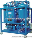 上海透平油滤油机
