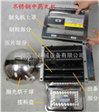 广州中药小型制丸机/小型自动不锈钢制丸机/制丸机价格