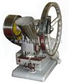 小型單沖壓片機/中藥粉末壓片機/自動單沖壓片機/廣州