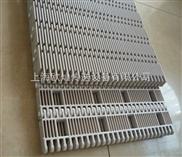 57.15MM节距突肋型网带 杀菌机网带链