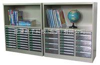 A4S-B327-2(27抽)文件整理柜-A4MS-B30811-2(19抽)文件整理柜文件柜
