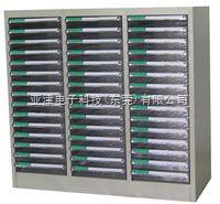 A4S-345-2(45抽)办公文件柜-45抽文件整理柜文件柜