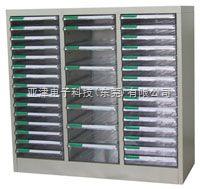 A4MS-30731-2(38抽)办公文件柜-文件整理柜文件柜