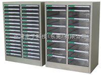 A4S-230-2(30抽)文件整理柜-A4MS-21402-2(16抽)办公文件整理柜文件柜