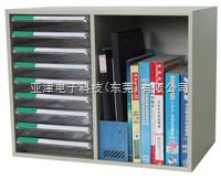 A4S-B209-2(9抽)办公文件整柜文件柜