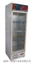 商用冷柜,冷柜,食品冷柜