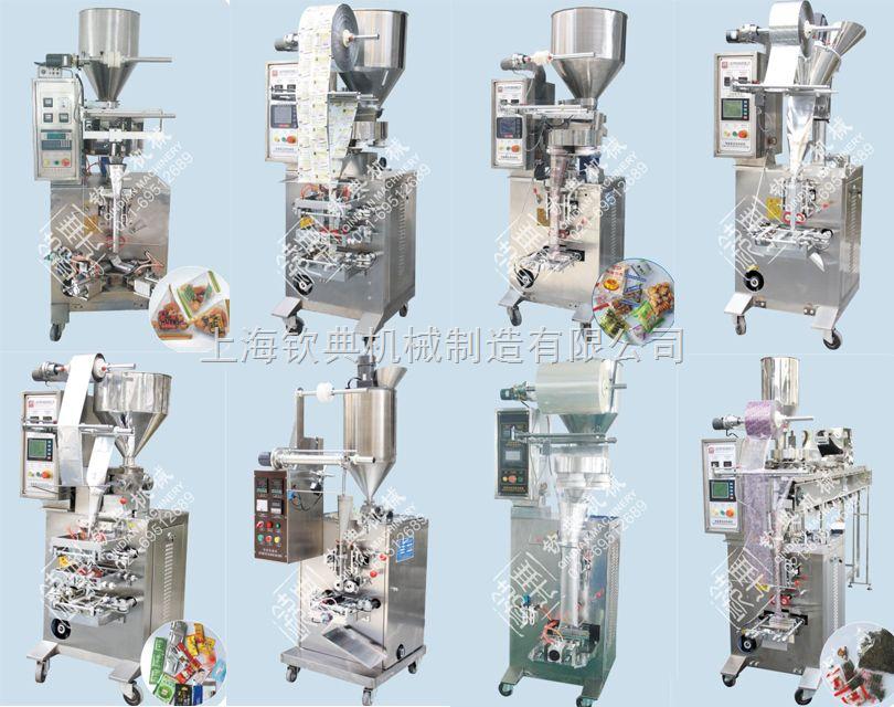 葡萄干自动立式包装机