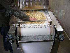 甘肃大豆干燥设备/微波大豆烘干设备/鑫弘微波大豆干燥设备