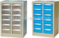 12抽元件柜零件柜+电子元器件柜